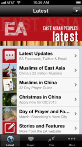 IMB East Asian People Mobile App