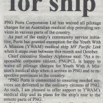6-May-13-Pilotage-for-Waived-for-Ship
