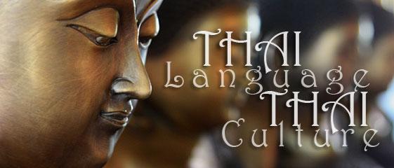 YWAM School of Language and Leadership - YWAM Chaing Rai